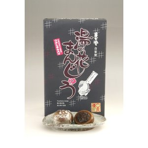 庵古堂 湯の花まんじゅう(15個入り) 北海道小豆使用 つぶしあん |ankodo