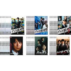 ハンチョウ 神南署安積班(8枚セット)File01〜15 最終 レンタル落<中古DVD ケース無>の商品画像|ナビ