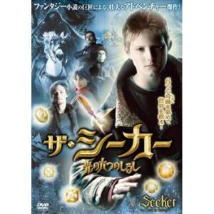 ザ・シーカー 光の六つのしるし レンタル落ち 中古 DVD