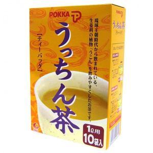 [10%OFF]煮出しうっちん茶 ティーバッグ ポッカ 10...