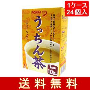 煮出しうっちん茶 ティーバッグ ポッカ 10袋入×24個 1...