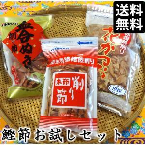 沖縄料理には欠かすことのできない鰹節。その消費量はダントツの日本一! 沖縄が長寿の島と言われるのは、...