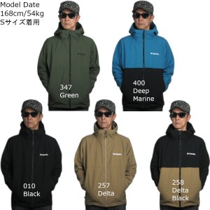 この商品は コロンビア COLUMBIA 直営店には入荷しない限定アイテムです! 表地にDWR耐久撥...