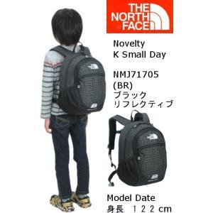 【送料無料】 ザ・ノースフェイス THE NORTH FACE キッズ リュックサック ノベルティスモールデイパック ジュニア 子供用 容量15L ann-inter