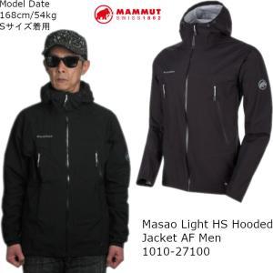 マムート MAMMUT ジャケット メンズ マウンテンパーカー Masao Light HS Hooded Jacket AF Men 1010-27100 アウター アウトドア トレッキング|ann-inter