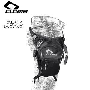 CUCYMA レッグバッグ レッグポーチ バイクバッグ ライダースかばん 鞄 ウエストバッグ メンズ...