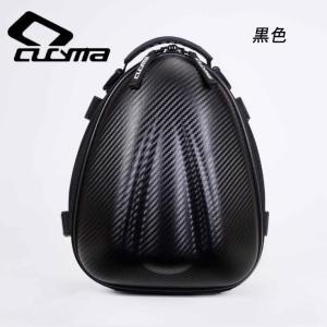 CUCYMA シートバッグ リュックサック 手持ちバイク用 硬い素材 防水防雨 レーシング ライダー...