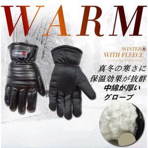 【素 材】 表地:PU革/合成革、ポリエステル 中綿:100%綿  【サイズ】 均一  ■防風、防寒...
