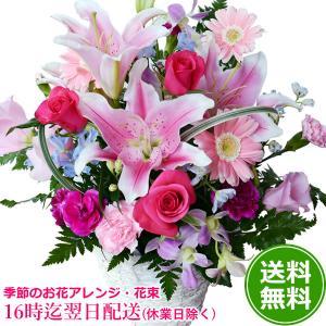 ユリ ガーベラ ひまわり 季節のお花 デザイナーオーダー フラワー アレンジメント 誕生日 ギフト プレゼント 贈り物 バラ 送料無料|anne