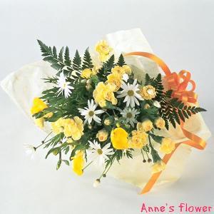 花束 ブーケ カーネーションと季節の小花と黄色のブーケ ギフト プレゼント 歓送迎 送別 退職 贈り物 卒業 anne