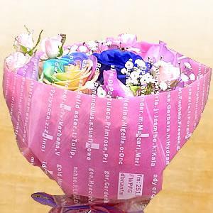 届いたら置くだけ!不思議なブーケ・季節のお花の夢のワンダーブーケ 誕生日・お祝い・結婚祝いの花の宅配 ギフト プレゼント 歓送迎 送別 退職 贈り物 卒業|anne