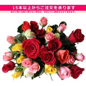 花束 バラ ギフト 薔薇 歳の数 が選べる 赤...の詳細画像3