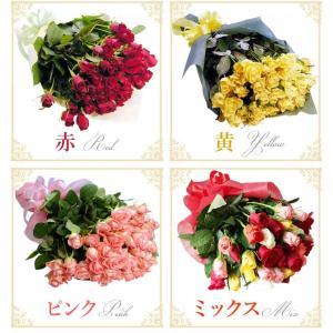 花束 バラ ギフト 薔薇 歳の数 が選べる 赤...の詳細画像4