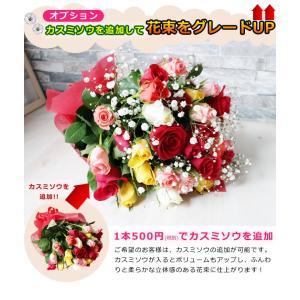 花束 バラ ギフト 薔薇 歳の数 が選べる 赤...の詳細画像5