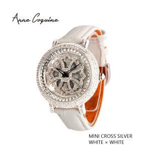 腕時計 アンコキーヌ AnneCoquine レディース ミニクロスシルバーベゼル ホワイト 110...