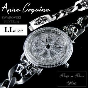 腕時計 時計 アンコキーヌ AnneCoquine メンズ レディース 925SILVER シルバー...
