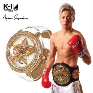 アンコキーヌ Anne Coquine 腕時計 時計 K-1公認 武尊(TAKERU)モデル 123...