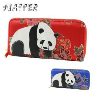 f9b8ee329009 長財布 送料無料 メール便選択可 FLAPPER パンダ好きにはたまらない ビジューの目も可愛い 中華柄