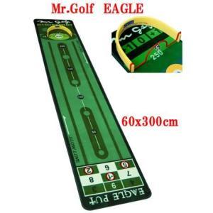 全品送料無料 ミスターゴルフ 高級パターマット イーグル 60x300cm 在庫限り|annexsports