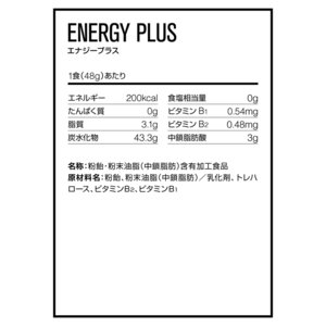 DNS エナジー プラス 1,440g ENERGY PLUS annexsports 03