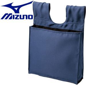 ミズノ 硬式/軟式/ソフトボール入れ袋 ネイビー(1gjyu12014)の商品画像 ナビ