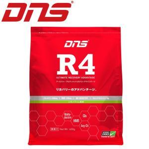DNS R4 アルティメット リカバリー アドバンテージ 630g|annexsports