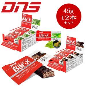 DNS バーエックス チョコレート風味 45g×12本|annexsports