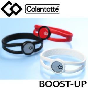 コラントッテ BOOST-UP ブーストアップ スポーティーな磁気健康ギア ゆうパケット配送|annexsports