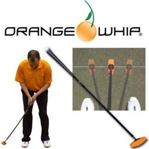 オレンジウィップ ORANGE WHIP パッティング ワンド TR-085 パッティング練習器 全品送料無料 在庫限り|annexsports