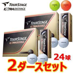 2ダースセット ツアーステージ エクストラ ディスタンス ゴルフボール 2014年モデル EXTRA DISTANCE 全品送料無料 在庫限り