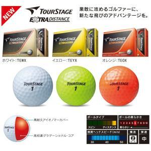 ツアーステージ エクストラ ディスタンス ゴルフボール 1ダース 2014年モデル 全品送料無料 在庫限り annexsports 04