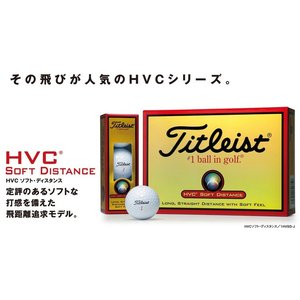 2ダースセット タイトリスト HVCソフトディスタンス ゴルフボール 全品送料無料 在庫限り|annexsports|03