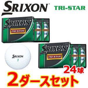 2ダースセット スリクソン トライスター ゴルフボール 24球 2014年モデル SRIXON TRI-STAR