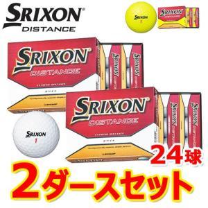 2ダースセット スリクソン ディスタンス ゴルフボール 2015年モデル 2ダース 全品送料無料 在庫限り