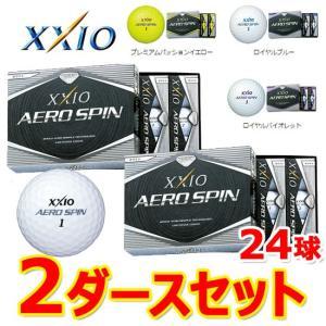 2ダースセット ゼクシオ XXIO AERO SPIN エアロスピン ゴルフボール 2ダース 2014年モデル 全品送料無料 在庫限り