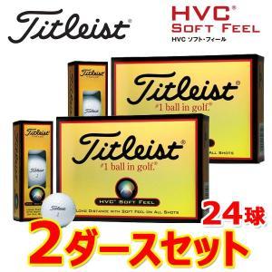 2ダースセット タイトリスト HVCソフトフィール ゴルフボール 2ダース 全品送料無料 在庫限り|annexsports