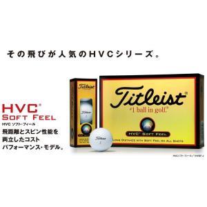 2ダースセット タイトリスト HVCソフトフィール ゴルフボール 2ダース 全品送料無料 在庫限り|annexsports|02