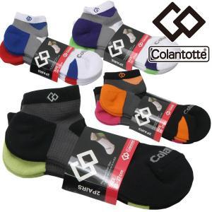 コラントッテ パイルサポート ショートソックス 靴下 2足組 425825 メール便配送