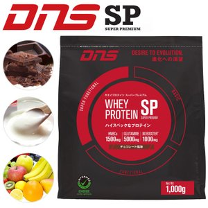 DNS ホエイプロテイン SP スーパープレミアム 1000g|annexsports