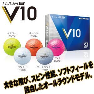 ブリヂストンゴルフ ツアーB V10 ゴルフボー...の商品画像