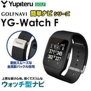 ユピテル ゴルフ GPSゴルフナビ YG ウォッチ ファイン YG-Watch Fine