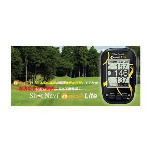 ショットナビ ネオ2 ライト GPSゴルフナビ NEO2 Lite|annexsports|02