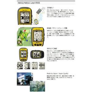 ショットナビ ネオ2 ライト GPSゴルフナビ NEO2 Lite|annexsports|03