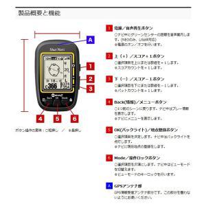 ショットナビ ネオ2 ライト GPSゴルフナビ NEO2 Lite|annexsports|04
