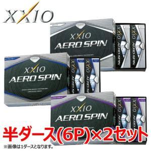 【2014年モデル】XXIO ゼクシオ  AERO SPIN エアロスピン  ゴルフボール 半ダース(6P)×2セット