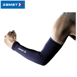 ZAMST ザムスト  NEW アームスリーブ 腕用スリーブ 両腕入り 3個までゆうパケット送料無料|annexsports