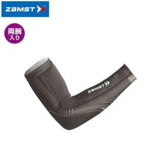 ZAMST(ザムスト)  プレシオーネ アームスリーブ 腕用スリーブ 両腕入り 2個までゆうパケット送料無料|annexsports