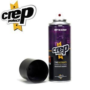クレップ プロテクト Crep Protect 防水スプレー 撥水 防汚 6065-2904|annexsports