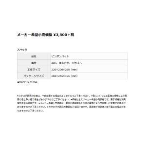 スリクソン  ピンポンパット GGF-35206 パター練習器|annexsports|04