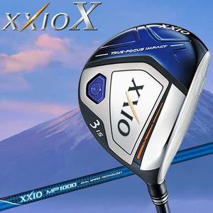 ダンロップ XXIO X ゼクシオ テン フェアウェイウッド ネイビー MP1000 カーボン 2018モデル annexsports